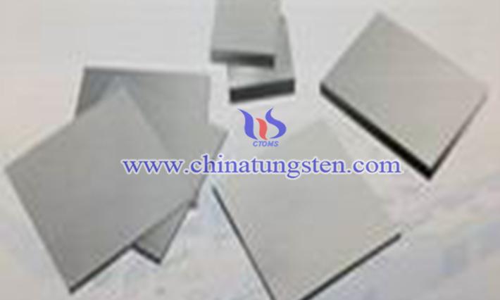 ultra-fine grain tungsten carbide image