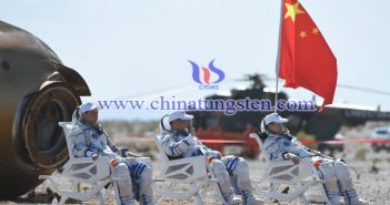Tungsten Alloy is the Last Patron Saint of China Shenzhou 12 Astronauts Safety picture