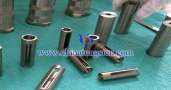 tungsten-alloy-shield-picture