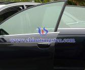 自動車の断熱窓ガラス用のナノセシウムタングステンブロンズ、Cs0.33WO3