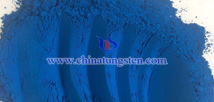 赤外線材料紫外線遮蔽のナノセシウムタングステンブロンズ