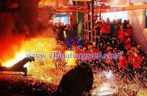 钢铁生产车间图片