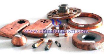 废钨铜配件图片