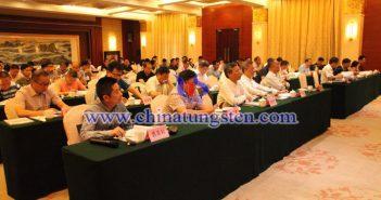中国钨业协会硬质合金分会三届四次理事会