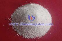 白钨矿PH值调整剂图片