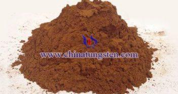 稀土精矿粉图片