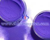 钼掺杂紫色氧化钨