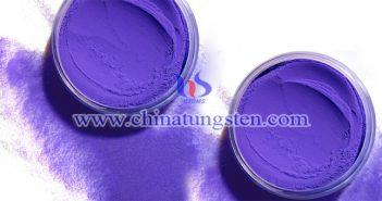 钼掺杂紫色氧化钨图片