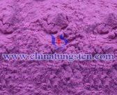 钒掺杂紫色氧化钨
