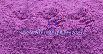 钒掺杂紫色氧化钨图片