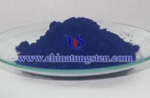 99.9%纳米蓝色氧化钨图片