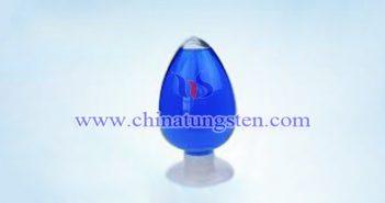 蓝色氧化钨纳米粉体图片