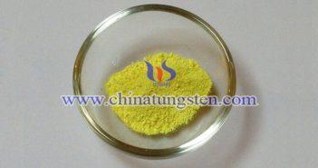 二级黄色氧化钨图片