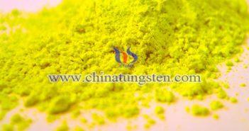 高密度黄色氧化钨图片