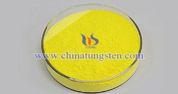 高纯超细黄色氧化钨图片