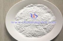 钨酸钙图片