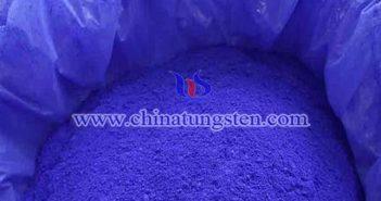 紫色纳米氧化钨图片