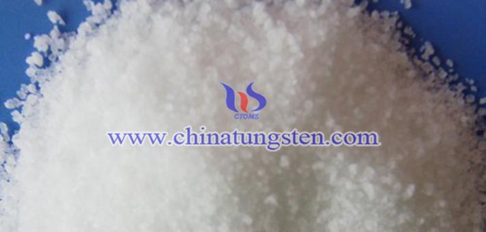 化学纯钨酸钠图片