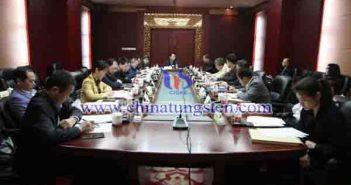 中国钨业协会六届十四次主席团会议图片