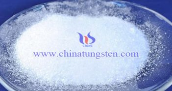 高纯偏钨酸铵图片