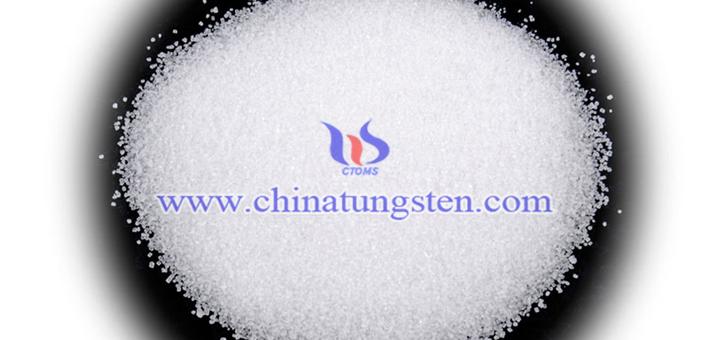 高纯二水合钨酸钠图片