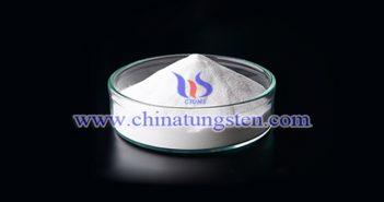 工业级仲钨酸铵图片