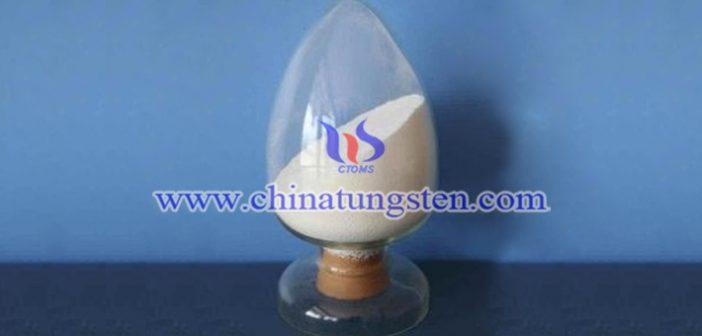 钠掺杂仲钨酸铵图片