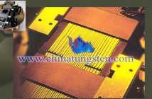 钨制多叶光栅系统图片