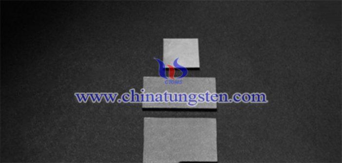 钨合金屏蔽薄板图片