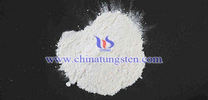 纳米陶瓷粒用偏钨酸铵图片