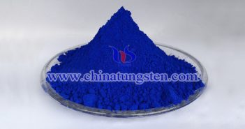 纳米陶瓷粒用氧化钨铯图片