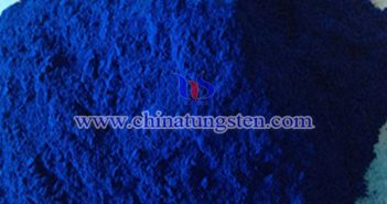 cesium-tungsten-oxide-applied-for-heat-insulation-coating-pic