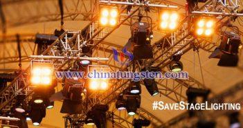 save Stage Lighting 拯救舞台照明活动图片