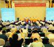 皖江经济带综合地质调查项目示范及成果移交工作会议图片