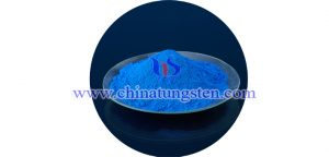 纳米陶瓷粒用纳米氧化钨铯图片
