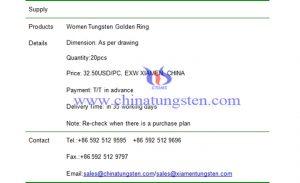 women-tungsten-golden-ring-picture-en-0503