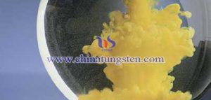 隔热分散体用三氧化钨图片