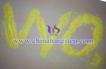 隔热分散体用纳米黄色氧化钨图片