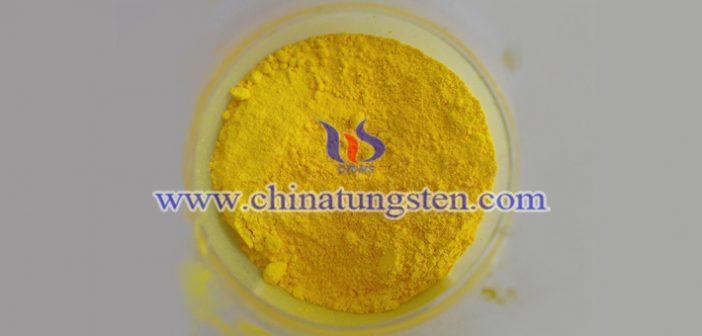 钨精矿、钨粉、仲钨酸铵最新价格