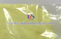隔热色母粒用黄色氧化钨粉体图片