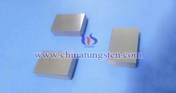97W-2.1Ni-0.9Fe 钨合金块图片