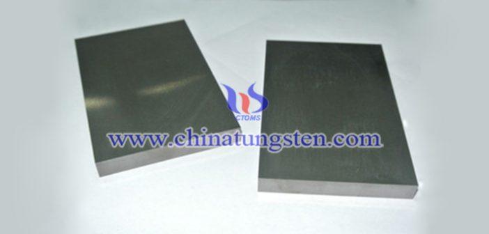 W232E 钨合金块图片