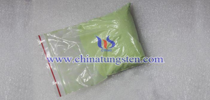 红外隔热材料黄色氧化钨纳米粉体图片