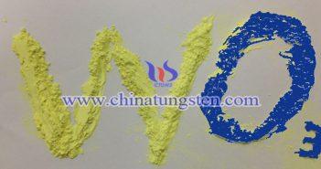 纳米红外隔热材料纳米氧化钨图片