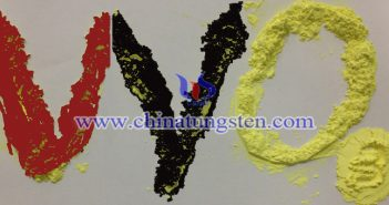 透明隔热材料纳米氧化钨图片