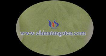 透明隔热纳米粉体氧化钨粉体图片