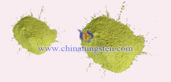纳米红外隔热材料:纳米三氧化钨粉图片