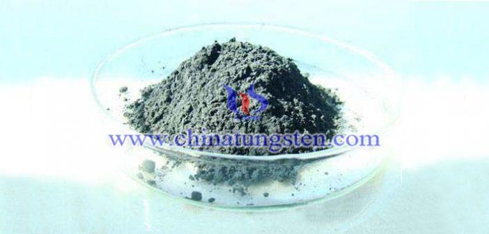 钼精矿、钼铁、七钼酸铵最新价格