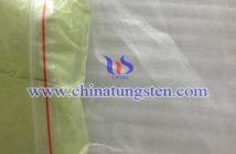 隔热涂布材料用纳米黄钨图片