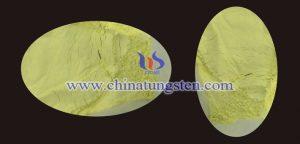 纳米陶瓷色母用三氧化钨粉图片